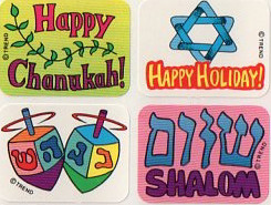 Children's Stickers | Jewish Happy Chanukah! Celebration Stickers