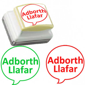 Teacher Stamp | Welsh language, Verbal feedback - Adborth Llafar - Self-inking Teacher Stamp. Red or Green Ink