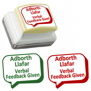 School Stamps | Bilingual English / Welsh Verbal Feedback Given