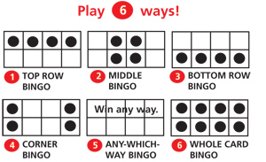 Subtraction Bingo Game for Kids
