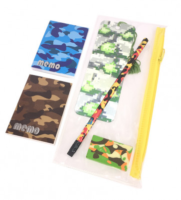 Class Gifts / Party Bag Fillers | Camouflage Stationery Set in Pencil Case - Inners