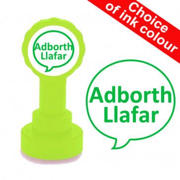 School Stamps | Adborth Llafar - Welsh (Verbal feedback)