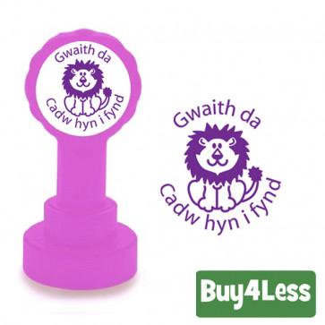 Teacher Stamps | Welsh Language Title - Gwaith da Cadw hyn i fynd