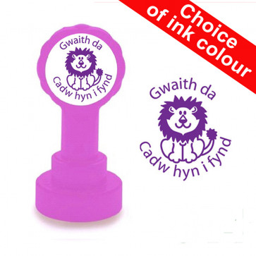Teacher Stamps   Welsh Language Title - Gwaith da Cadw hyn i fynd