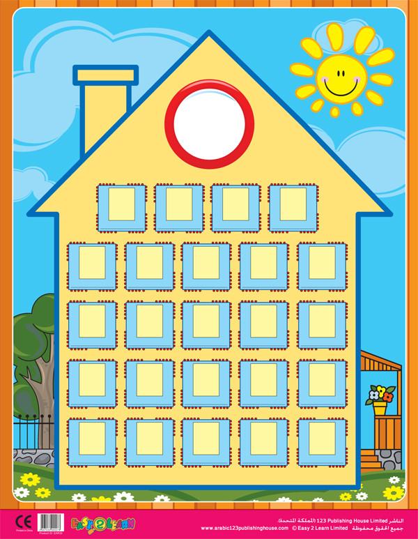 Children S Calendar Wall Chart : School posters design reward chart free delivery