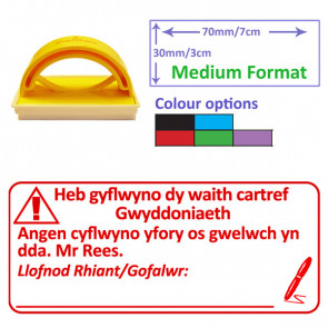 School Stamp | Personalised Welsh Science (Homework not handed in) Stamper