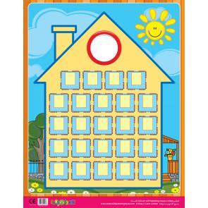 Reward Charts | House / School Shaped Reward Poster