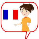 French Teacher Blog